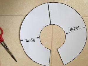 切って2枚張り合わせたスタイの型紙